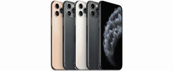 iphone 11 pro nu te bestellen bij vcare