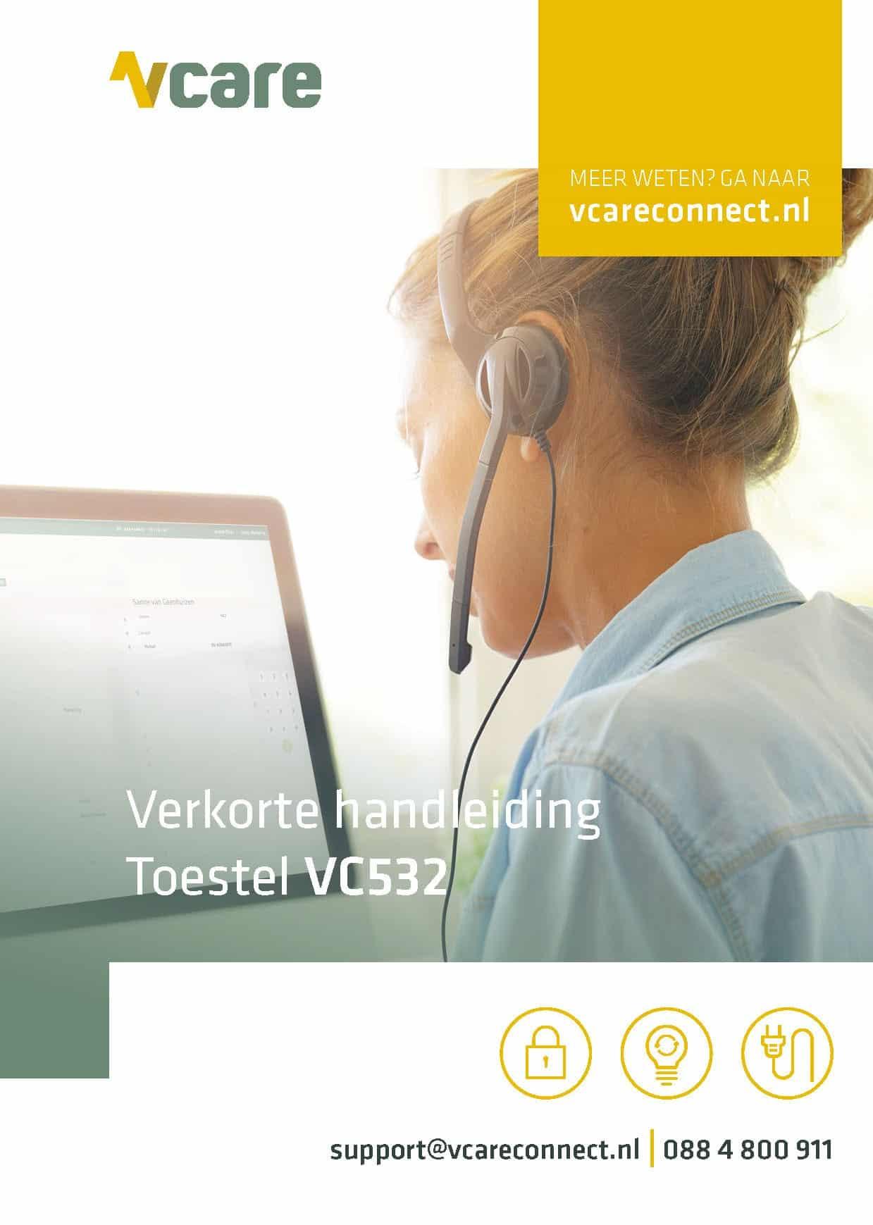 Cover-Verkorte-handleiding-VC532